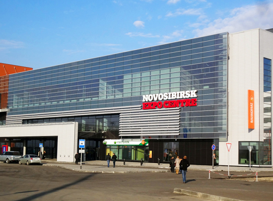 International Exhibition Center in Novosibirsk